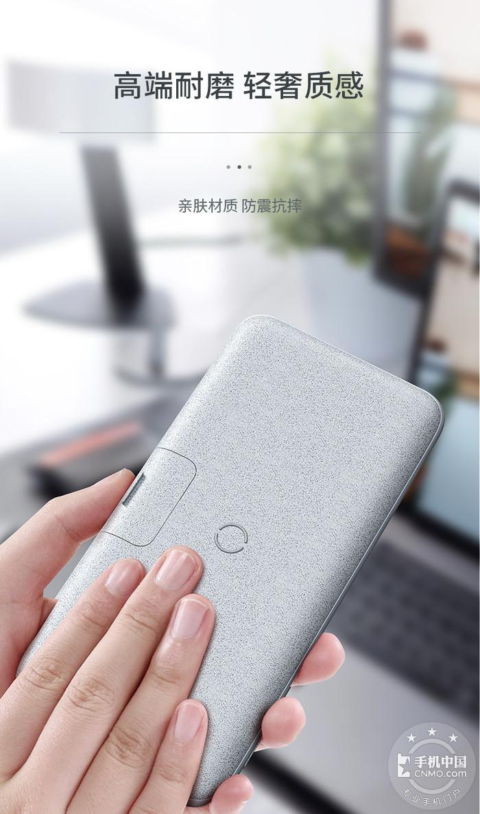 【手机中国众测】第58期:南卡无线充电宝POW-2众测第16张图_手机中国论坛